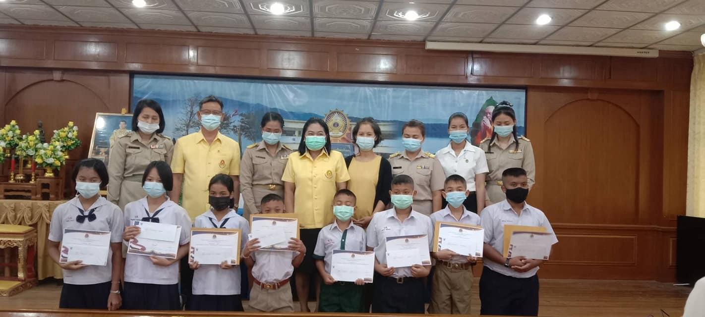 นักเรียนที่ได้รับรางวัล